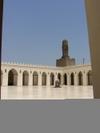 Al_hakim_mosque_2